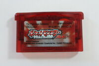 Pokemon Ruby Nintendo Gameboy Advance GBA Japan Import New Battery AUTHENTIC