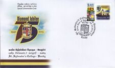 Special Commemorative Cover :  75th Anniversary  St. Sylvester's College - Kandy