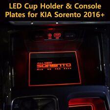 Morris Club Self Emitting LED Cup Holder & Console Plates for KIA Sorento 2016+