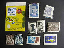 ISRAEL 11 MNH labels,seals (2 stuck together tho) interesting, check them out