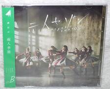 Keyakizaka46 Futari Saison 2016 Taiwan CD+DVD  [Type B]