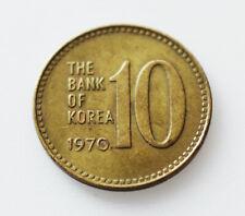 NEU BOK SOUTH KOREA 1970 10 WON ULTRA RARE ASIA COIN 10원 주화 대한민국  NICE GRADE