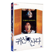 Ghost House (2004) DVD - Cha Seung - Won (*New * Region 3)