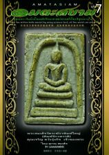 Phra Somdej Toh Wat Rakang Knowledge Book Amata Siam 7 Thai Budha Amulet
