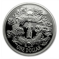 2018 China 1 oz Silver Tientsin Dragon Dollar Restrike (PU) - SKU#176732