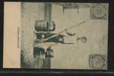 China  post  card   unused