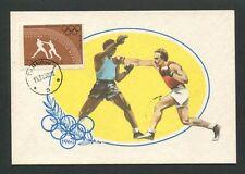 POLEN MK 1960 OLYMPIA OLYMPICS BOXEN MAXIMUMKARTE CARTE MAXIMUM CARD MC CM d8493