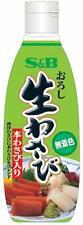 S&B Grated raw wasabi 310 g Uncolored Japanese seasoning Japan Import