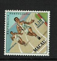 Macao SC# 398 Mint Never Hinged - S8374