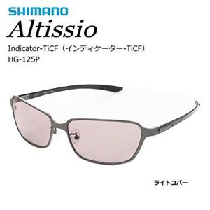 Shimano Glasses Indicator-TiCF Titanium Carbon HG125P Light Copper With Tracking