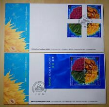 Hong Kong 1994 Corals 4v Stamps & Miniature Sheet on 2 FDC 香港珊瑚邮票小全张两个首日封