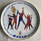 1988 NAAMAN ISRAEL ART PORCELAIN PLATE HAIFA INTERNATIONAL FOLKLORE FESTIVAL