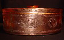 Beautiful Engraved Antique Hand Hammered Copper Turkish - Warming Pot 5 lbs.