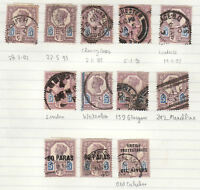 1887 JUBILEE SG207a 5d PURPLE AND BLUE USED COLLECTION CDS, OVERPRINTS