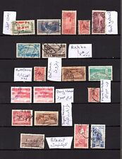 LIBAN Postally Used Stamps  with different towns cancel  4 Scans - LOT (LEB 675)