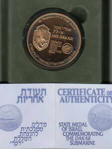Israel IDF Navy Dakar Submarine State Medal 50mm Bronze Gold Plated Proof #1