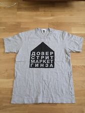 Dover Street Market X Gosha Rubchinskiy Collab Tshirt Grey Size XL Worn Twice
