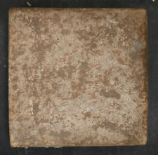 "Vintage Handcraft Field Tile-4"" Mottled Brown"