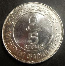 Ajman (United Arab Emirates, UAE) 5 Riyals 1969 Top grade! NON-proof. Rare!