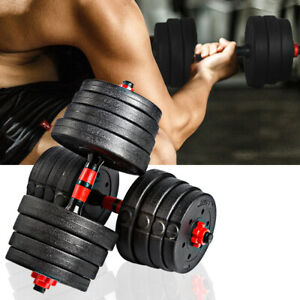 40kg DUMBELLS PAIR OF GYM WEIGHTS BARBELL/DUMBBELL BODY BUILDING WEIGHT SET