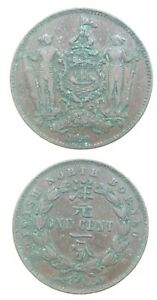 BRITISH NORTH BORNEO 1 CENT 1890 H SABAH MALAYSIA 96# WORLD MONEY COIN