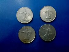 UNITED ARAB EMIRATES COIN LOT OF 4PCS  #T2143