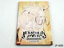 Diabolik Lovers Materials Collection Japanese Artbook Japan Art Book US Seller