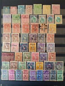 Timbres Guatemala (1871 à 1965) - Neufs */(*)  et oblitérés