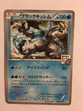 Pokemon Card / Carte Kyurem Promo 239/XY-P