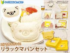 Rilakkuma Relax Bear Sandwich Pocket Maker Bread Toast Mold Cutter Bento Box