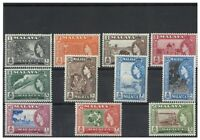 Malay States - Malacca 1957 QEII/Pictorial Set/11 Stamps SG39/49 MLH 16-3