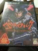Berserk Seima Senki Playstation 2 Japanese Import JP - Complete!