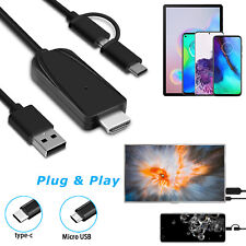 1080P HDMI Cable Video Converter HDTV Phone to TV Adapter For LG/Samsung/Android