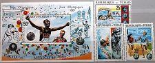 Chad chad 1971 379-81 a bloque 18 a 236b-d-f Olympics 1972 munich swimming mnh