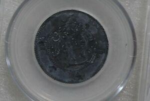 TRENGGANU CENT 1907 KM#20 CGS80 CERTIFIED A93 CG32