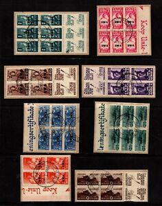 1942-45 South West Africa Sc #144-152 'Bantam' War set se-tenant Blocks CDS Used