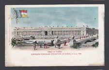 USA 1904 PALACE OF TEXTILES - LOUISIANA PURCHASE EXPOSITION POSTCARD UNUSED