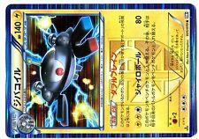 POKEMON JAPONAISE HOLO N° 025/070 MAGNEZONE 1ed 140 HP BW7