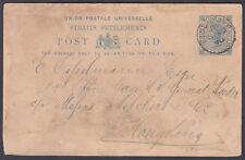 1890 Straits Settlements Stationery Postcard, Singapore CDS to Hong Kong (B/S)