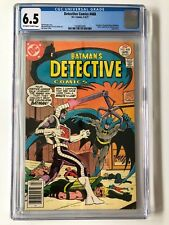 Detective Comics #468 (Mar 1977, DC) CGC 6.5