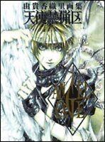 Angel Sanctuary Kaori Yuki Illustrations Art Book Angel Cage From Japan
