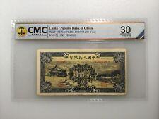 China, 200 Yuan 1949, P-841, CMC30, Rare,  Fine Condition, 頤和園