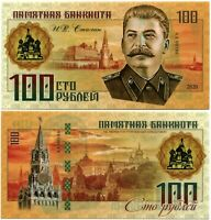 100 rubles 2020, Joseph Stalin, Souvenir polymer banknote, UNC