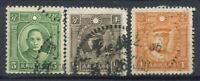 Cina 1931-1932 Mi. 238, 250-251 Usato 60% Yatsen, Deng Keng, Gi-mei