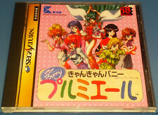 Can Can Bunny Premiere For Sega Saturn - Complete