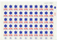Israel : 1979 ( 4,30 Lirot ) sheet of 50 Units  New ( MNH )