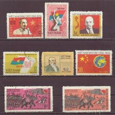 Vietnam, Issues of 1970, 1971, Cancelled to Order hinged