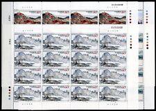 China PRC 2006-9 Tianzhu Mountains Gebirge 3751-54 Bogensatz  MNH