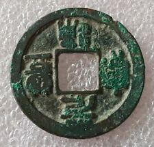 antike chinesische Münze ca 300 Jahre alt