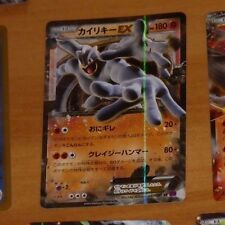 POKEMON JAPANESE RARE CARD HOLO CARTE Machamp EX Holo 037/081 RR XY7 JAPAN NM